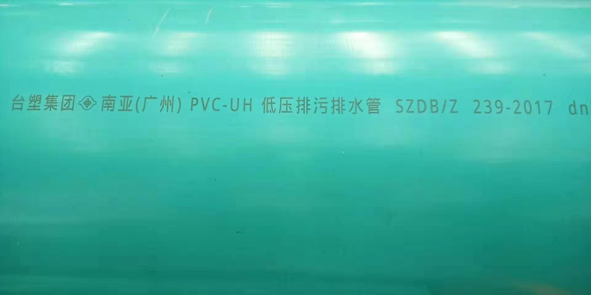 华亚PVC-UH低压排污排水管
