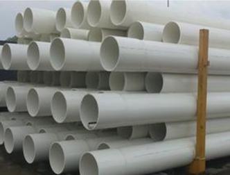 华亚PVC-U排水管